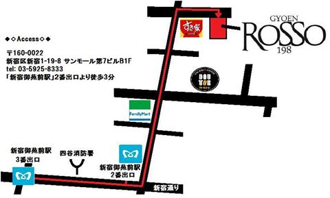ROSSOマップ